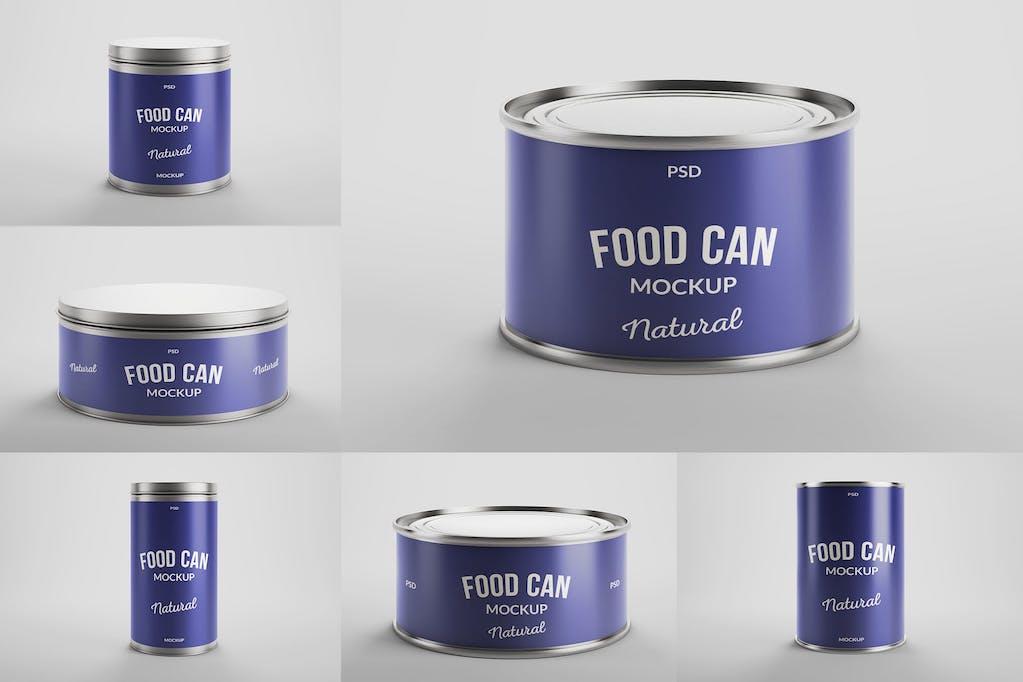 食品级金属易拉罐PSD包装样机贴图 Food Tin packaging mockup PSD